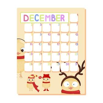 Calendario infantil para diciembre. plantilla de calendario con búhos animales.