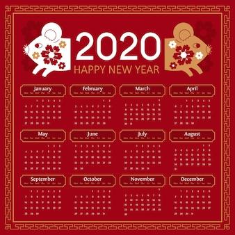Calendario plano de año nuevo chino y ratones de primer plano