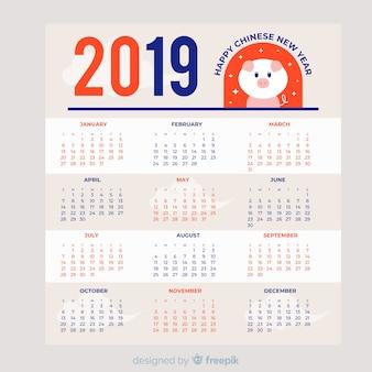 Calendario plano año nuevo chino
