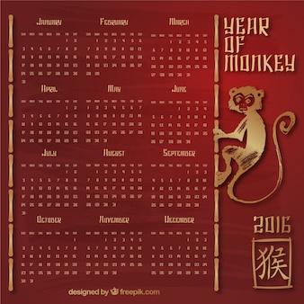 Calendario rojo chino año del mono 2016