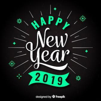 Caligrafía año nuevo 2019 vintage