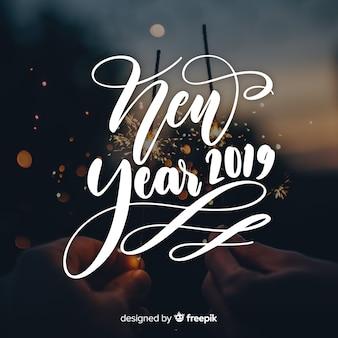 Caligrafía de año nuevo 2019