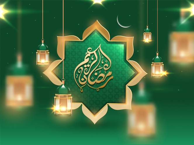 Caligrafía árabe dorada de ramadán kareem texto en marco de patrón islámico con linternas colgantes iluminadas y efecto de luz