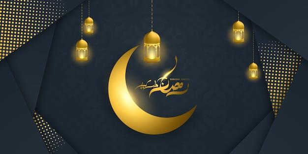 Caligrafía árabe, media (el primer día del mes de shaban) - calendario islámico hijri - meses árabes) en estilo thuluth para la ilustración de ramadán kareem con luna