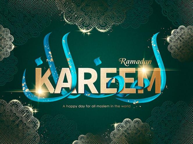 Caligrafía árabe de ramadán sobre fondo verde espléndido