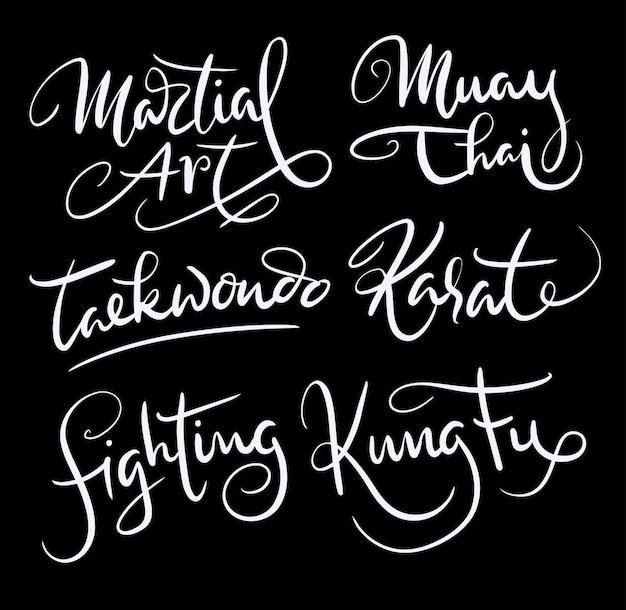 Caligrafía de caligrafía de arte marcial y kung fu