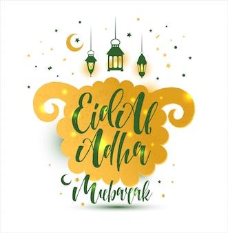 Caligrafía de eid al adha