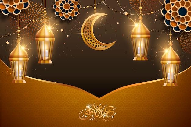 Caligrafía de eid al adha con linternas doradas y elementos de media luna, tono dorado y marrón