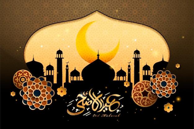 Caligrafía de eid al adha con silueta de cúpula de cebolla de mezquita y arte de papel floral s