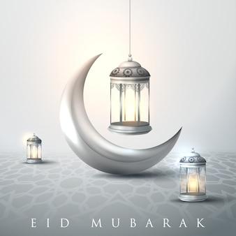 Caligrafía eid mubarak con decoraciones arabescas.