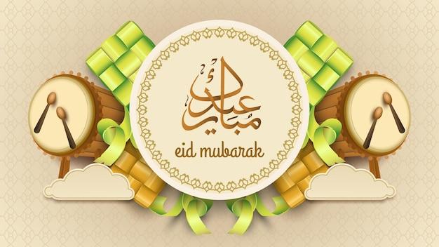 Caligrafía de eid mubarak con ketupats realistas y bedug
