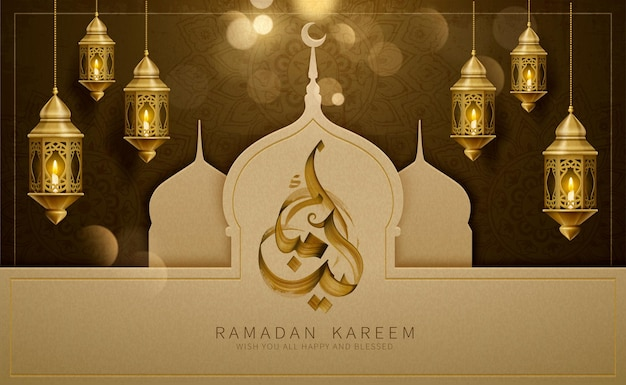 La caligrafía de eid mubarak significa felices fiestas en la mezquita de arte de papel y fanoos dorados