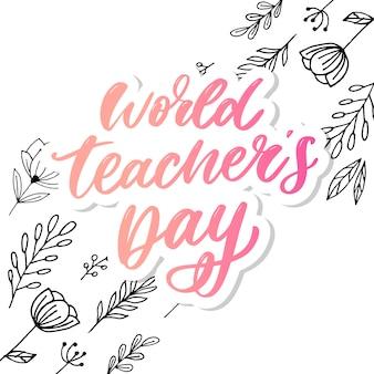 Caligrafía de letras del día mundial del maestro
