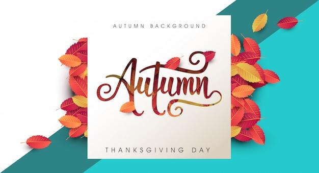 Caligrafía de otoño. fondo de letras estacionales