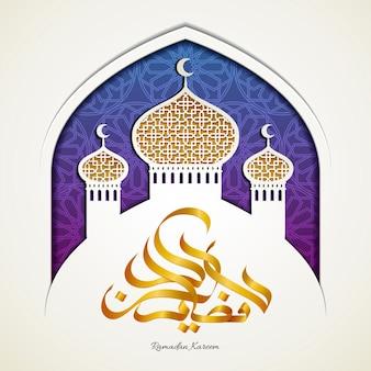 Caligrafía de ramadán kareem de color dorado con mezquita decorativa y puerta de arco en estilo de papel