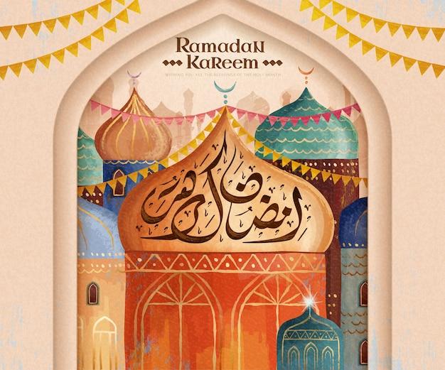 Caligrafía de ramadán kareem escrita en cúpula de cebolla