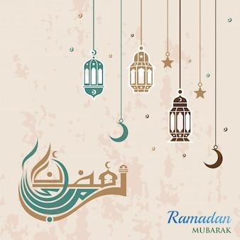 Caligrafía de ramadán mubarak palabra de felicitación árabe