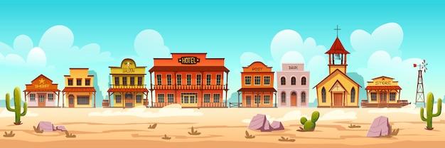 Calle de la ciudad occidental de vector con edificios de madera