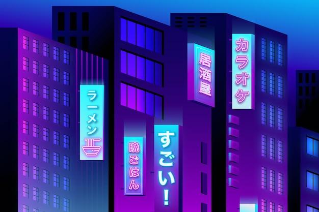 Calle japonesa con anuncios aligerados