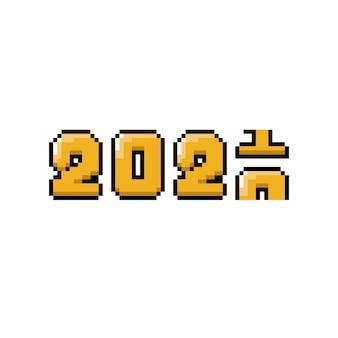 Cambio de números de año nuevo de pixel art