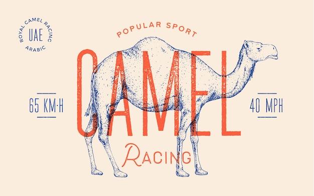 Camello. etiqueta de plantilla. impresión retro vintage, etiqueta, etiqueta con dibujo de camello, estilo de la vieja escuela grabado.