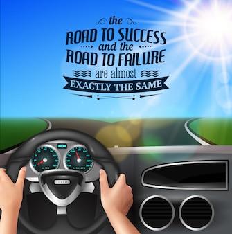 El camino al éxito cita con la ilustración realista de símbolos de fracaso y felicidad
