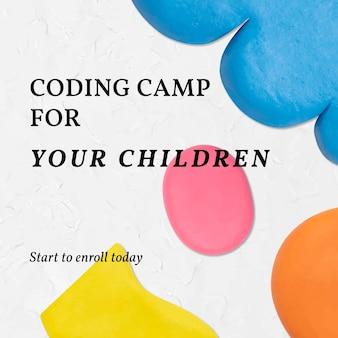 Campamento de niños plantilla de educación vector plastilina arcilla con dibujos de anuncios de redes sociales