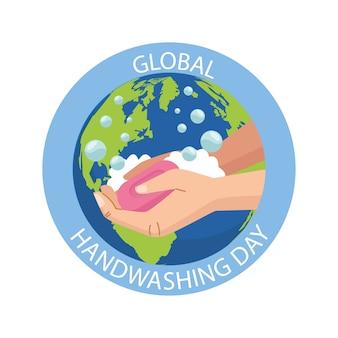 Campaña del día mundial del lavado de manos con manos y barra de jabón en el sello del planeta tierra