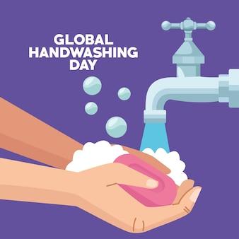 Campaña del día mundial del lavado de manos con manos usando barra de jabón y grifo de agua