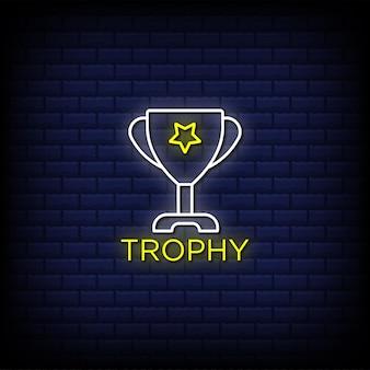 Campeón trofeo letreros de neón estilo diseño de texto