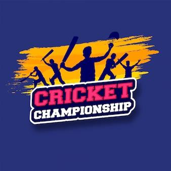 Campeonato de cricket de fondo.