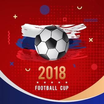 Campeonato de fútbol 2018