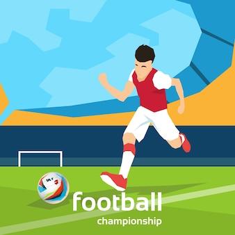 Campeonato de fútbol de pelota de patada de futbolista