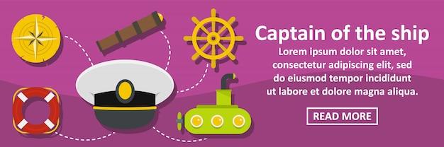 Capitán del concepto horizontal de plantilla de banner de barco