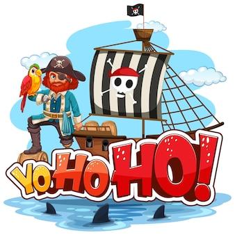 El capitán garfio de pie en el barco con un discurso de yo-ho-ho