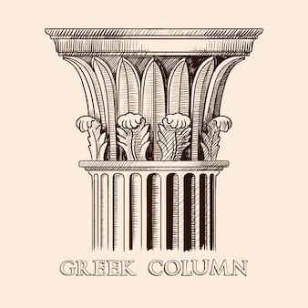 El capitel de una columna griega antigua. boceto de dibujo a mano aislado sobre fondo beige.