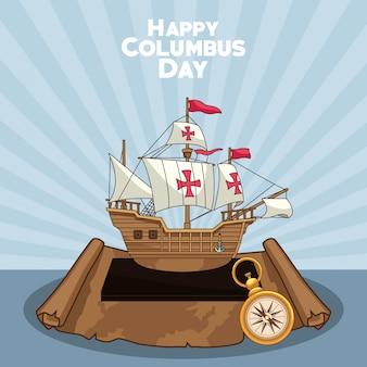 Carabela y brújula, diseño happy columbus day