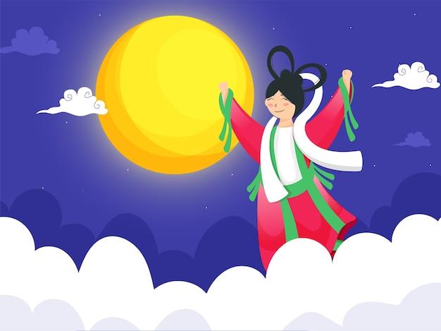Carácter de la diosa china de la felicidad (chang'e) y nubes sobre fondo azul de luna llena.