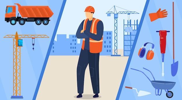 Carácter de trabajador de la construcción, constructor en casco con ilustración de equipo profesional.