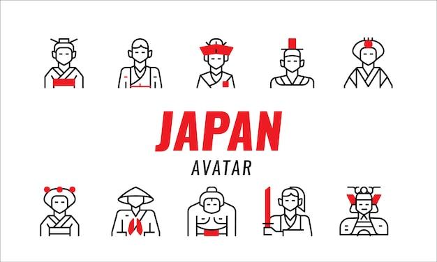 Carácter tradicional japonés. elementos de diseño de línea delgada. ilustración vectorial