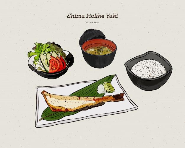 Carbón a la parrilla atka mackerel (shima hokke) cocina japonesa con limón en un plato blanco. bosquejo de dibujar a mano