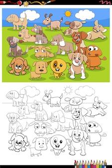 Caricatura, divertido, cachorros, grupo, libro colorear, página
