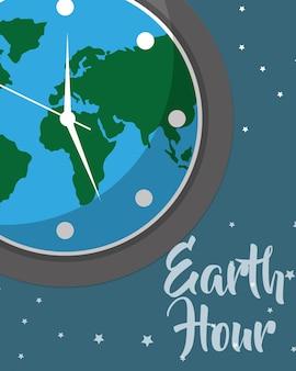 Caricatura de la hora del planeta