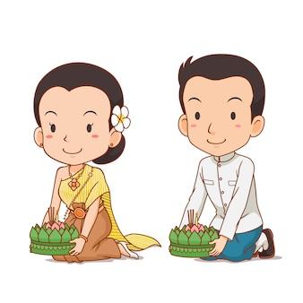 Caricatura linda pareja en traje tradicional tailandés para el festival loy krathong