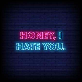 Cariño, te odio letreros de neón texto de estilo