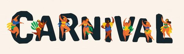 Carnaval de brasil ilustración de vector de divertidos hombres y mujeres bailando en trajes brillantes.
