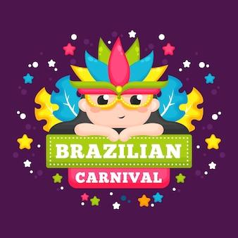 Carnaval brasileño plano multicolor