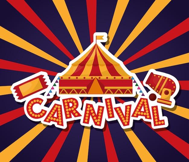 Carnaval circo canon tienda boleto sunburst fondo