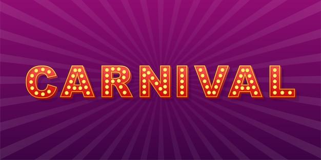 Carnaval de texto ligero retro. bombilla de luz retro. ilustración de stock.