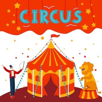 Carpa de circo, carácter domador masculino, tigre animal, en blanco, ilustración. espectáculo de circo de entretenimiento, tarjeta de invitación promocional.